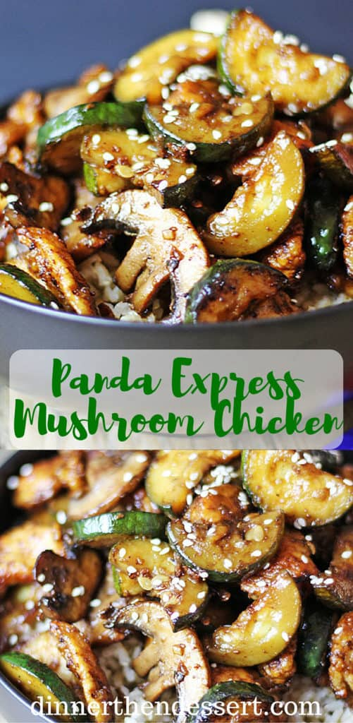 Panda express mushroom chicken dinner then dessert panda express mushroom chicken in just 20 minutes youll be sitting down to forumfinder Choice Image