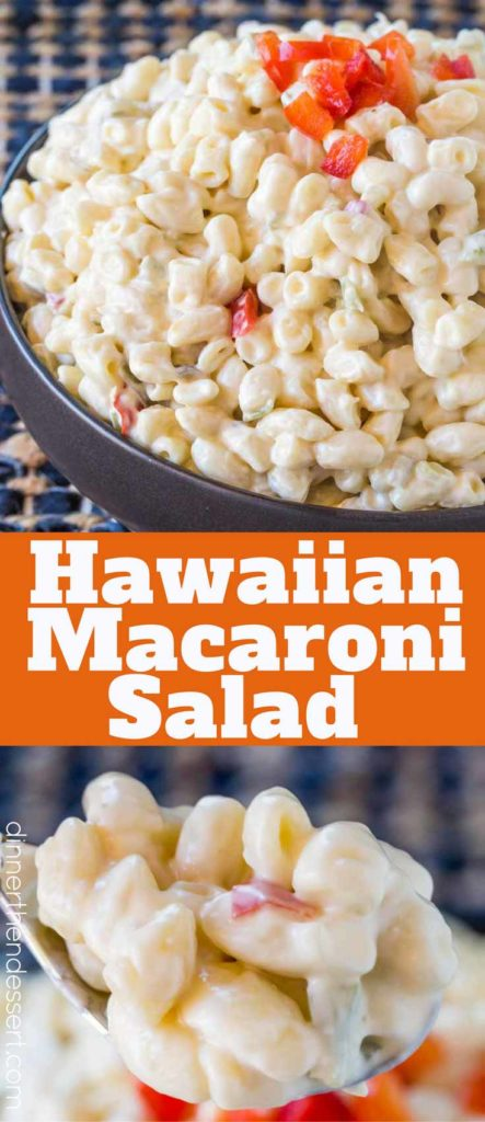 We love this Hawaiian Macaroni Salad, tastes just like the ones you get with your lunch plate!